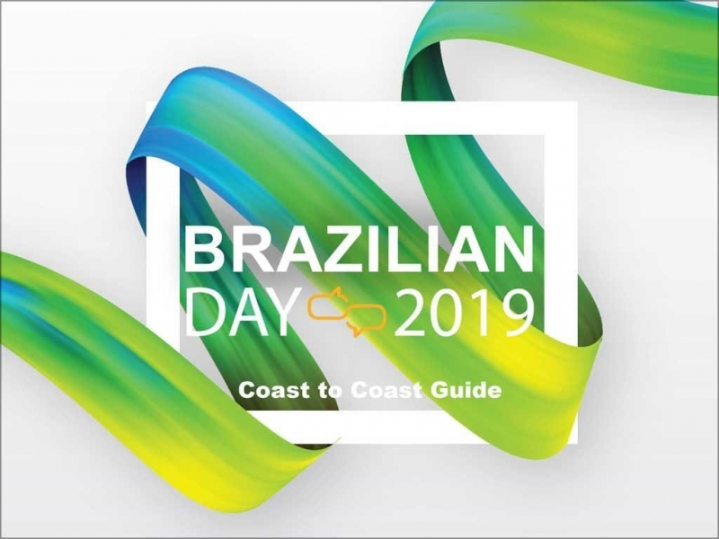 Brazilian Block Party brings friends of Brazil togtehr for a day of music, dance and family fun.